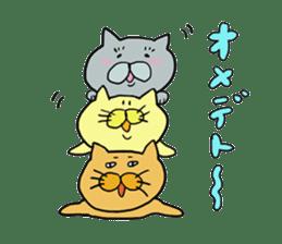 Neko friends sticker #136600