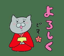 Neko friends sticker #136605
