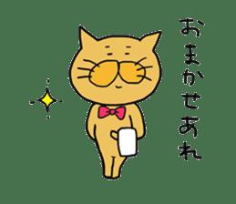 Neko friends sticker #136607