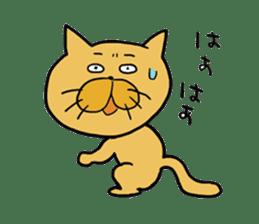 Neko friends sticker #136614