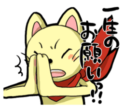 nyakichi sticker #136824