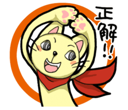 nyakichi sticker #136826