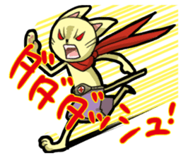 nyakichi sticker #136850