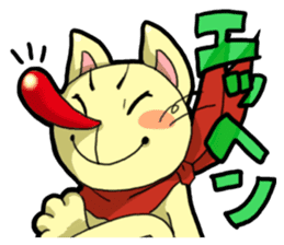 nyakichi sticker #136852