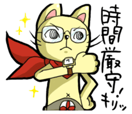 nyakichi sticker #136854