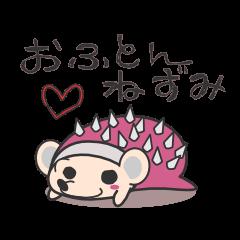 ohuton Hedgehog
