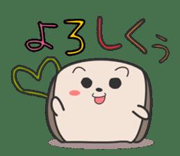 ohuton Hedgehog sticker #137907