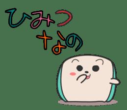 ohuton Hedgehog sticker #137932