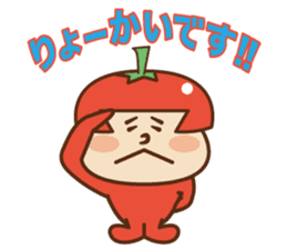 Fairy Julie of a tomato sticker #139565