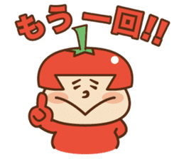 Fairy Julie of a tomato sticker #139570