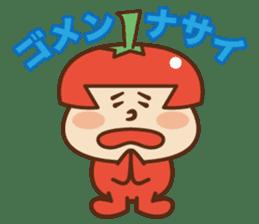 Fairy Julie of a tomato sticker #139573