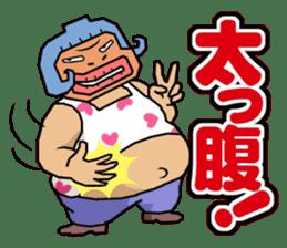 BURIKO&OYAJI sticker #139761
