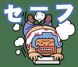 BURIKO&OYAJI sticker #139763