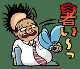 BURIKO&OYAJI sticker #139781