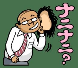 BURIKO&OYAJI sticker #139782