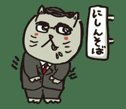 Dr. Shuusaku sticker #140833
