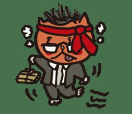 Dr. Shuusaku sticker #140836