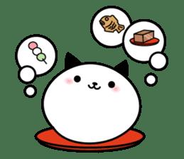 nyankoromochi sticker #140972