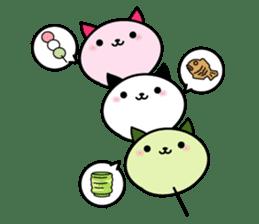nyankoromochi sticker #140984