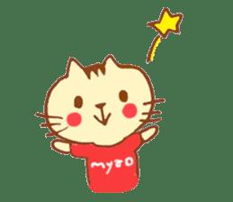 Chococo & friends sticker #141566