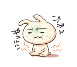 Shiro the rabbit sticker #141582