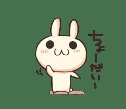 Shiro the rabbit sticker #141592