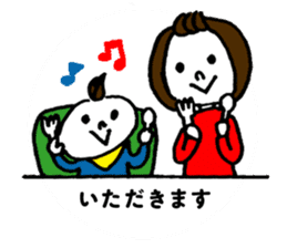 With Your Little One sticker #141656