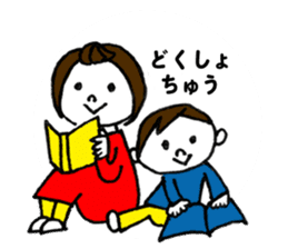 With Your Little One sticker #141665