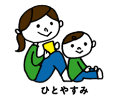 With Your Little One sticker #141666