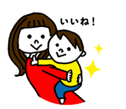 With Your Little One sticker #141672
