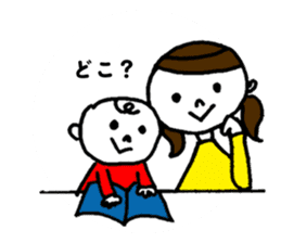 With Your Little One sticker #141680