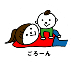 With Your Little One sticker #141685