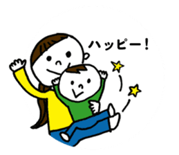 With Your Little One sticker #141690