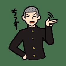 schoolboy sticker #141987