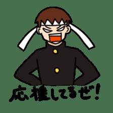 schoolboy sticker #142001