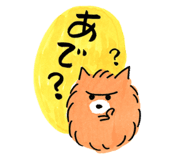 Shiba Inu Gen-chan and his friends sticker #142373