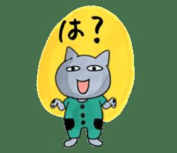 Shiba Inu Gen-chan and his friends sticker #142374