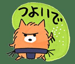 Shiba Inu Gen-chan and his friends sticker #142382