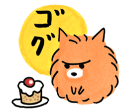 Shiba Inu Gen-chan and his friends sticker #142406