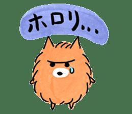 Shiba Inu Gen-chan and his friends sticker #142408