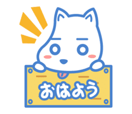 Shio Inu sticker #142724