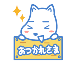 Shio Inu sticker #142726