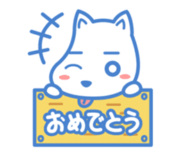Shio Inu sticker #142727