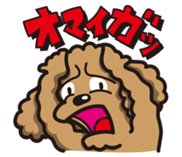 Dog Stamp vol.1 Poodle (Beige) sticker #142924