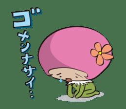 Miss Reiko sticker #143300