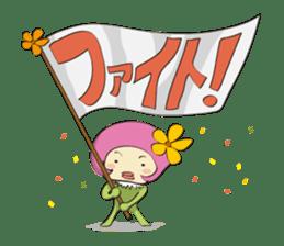 Miss Reiko sticker #143309