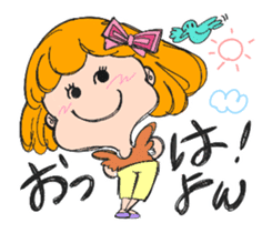 Feelings of a young girl sticker #143337