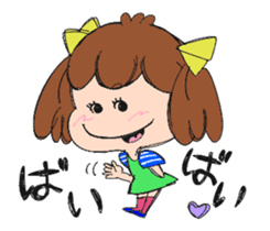 Feelings of a young girl sticker #143351
