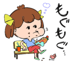 Feelings of a young girl sticker #143353