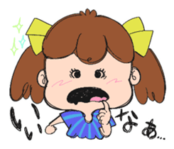 Feelings of a young girl sticker #143356